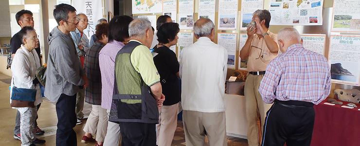熊本県博物館ネットワークセンターイメージ(5)
