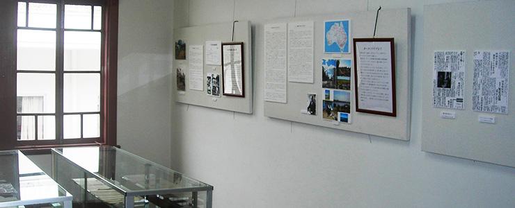 リデル、ライト両女史記念館イメージ(4)