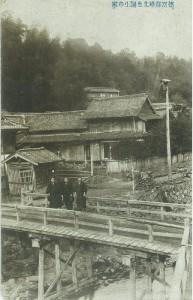 写真:矢嶋家家屋(移築前)