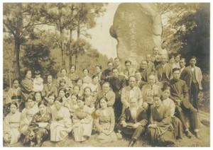 写真:蘇峰先生誕生地碑