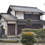 四賢婦人記念館