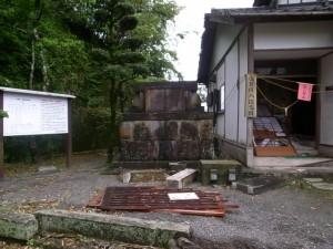 四賢婦人記念館 被害状況 (9)