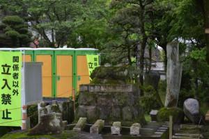 矢嶋楫子頌徳碑