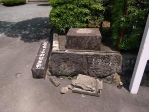 徳富蘇峰先生誕生地碑(矢嶋家跡)