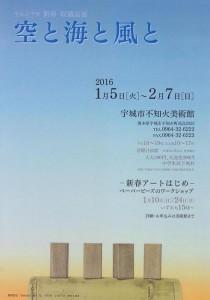 野田哲也氏のDiaryシリーズより「Diary; Oct. 9th '75」