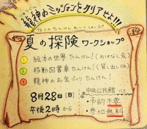 map3 - コピー