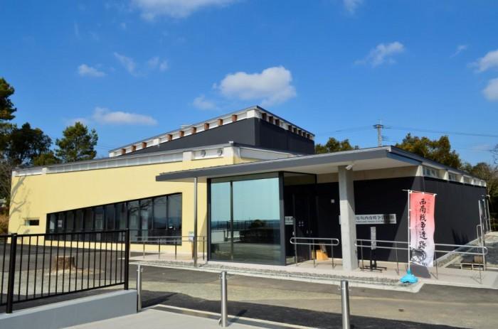 熊本市田原坂西南戦争資料館外観の写真