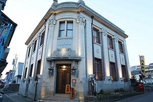 山鹿灯籠民芸館の写真