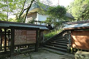 菊池神社歴史館の写真