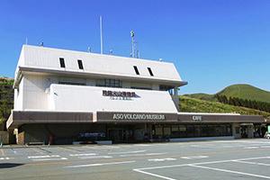阿蘇火山博物館の写真