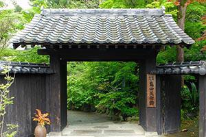 島田美術館の写真