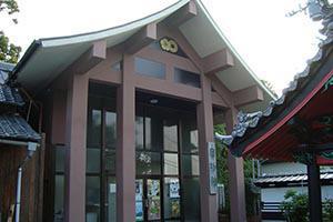 本妙寺宝物館の写真