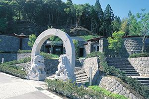東陽石匠館の写真