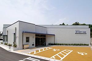 芦北町立星野富弘美術館の写真