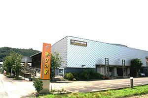 山江村歴史民俗資料館の写真