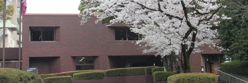 熊本県伝統工芸館