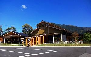 「ヒストリアテラス五木谷」外観の写真